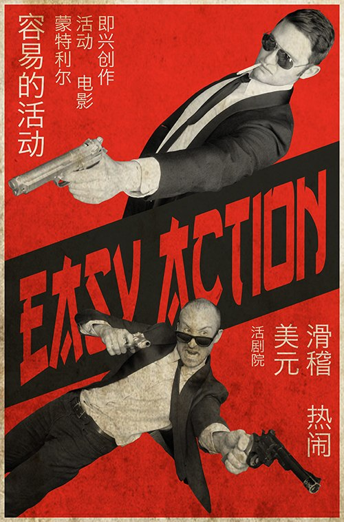 easy action poster